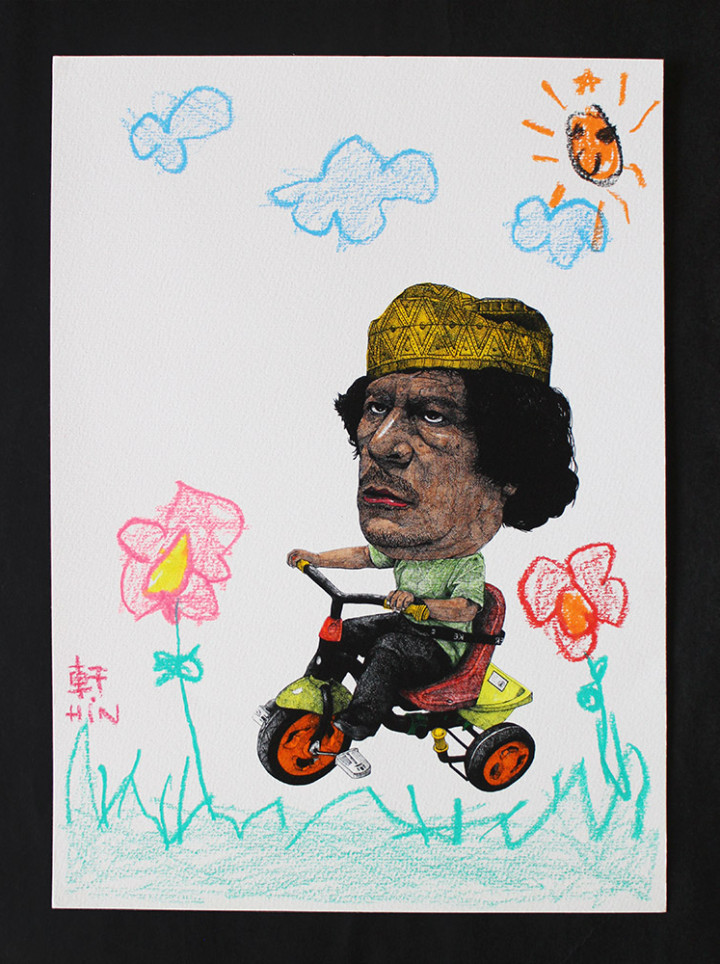 Hin Sketch-Gaddafi on a Tricycle